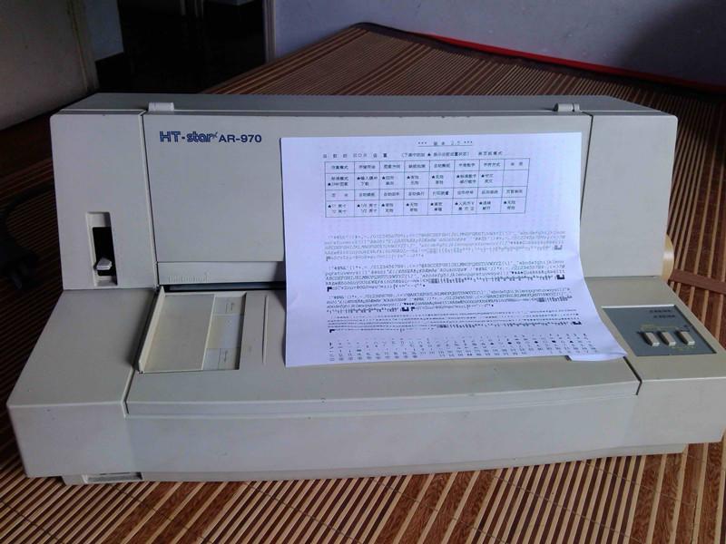 税控打印机