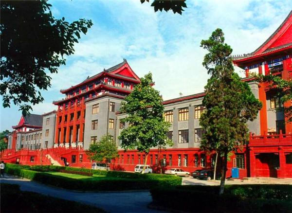 四川大学参观开放时间 四川大学校园及周边景点 四川大学参观游玩攻略