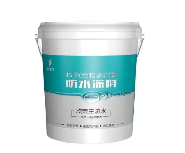 環保防水材料
