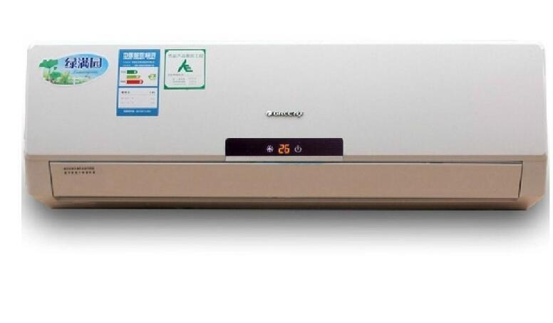 空调多少度最省电 变频空调真的省电吗 空调度数越低越省电吗