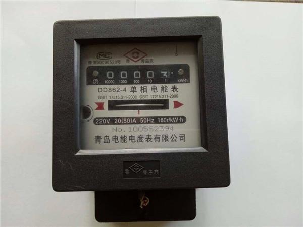 家用电表怎么选 家用电表多少钱 家用电表怎么看