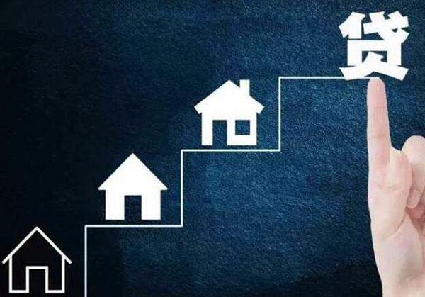 银川首套房首付比例是多少 银川首套房首付比例2055 银川首套房首付最低多少