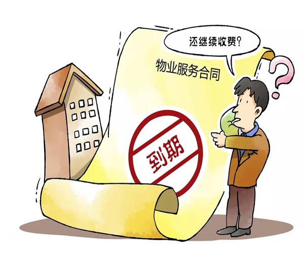 物业收费按照什么标准收费 物业收费不合理如何投诉 物业收费管理办法