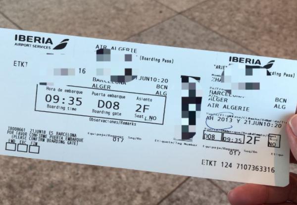 登机牌和机票的区别 登机牌和机票哪个先取 第一次坐飞机常见尴尬