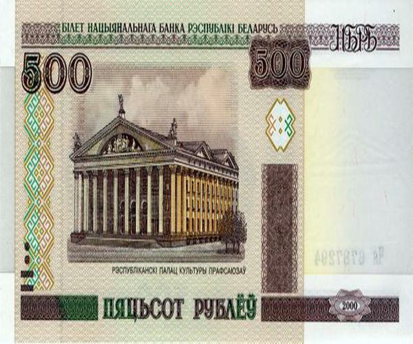 卢布对人民币汇率换算 卢布对人民币中间价 卢布对人民币汇率走势