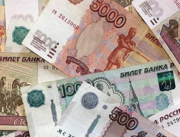 1美元等于多少卢布 用美元如何换卢布 人民币换美元再换卢布