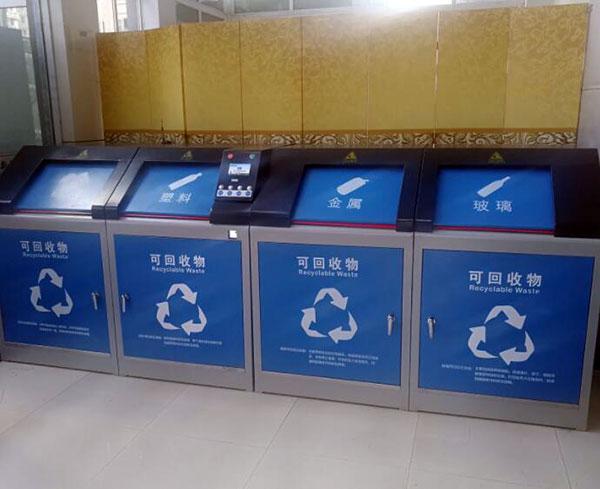 福州垃圾分类实施 福州垃圾分类政策 福州垃圾分类什么时候实施