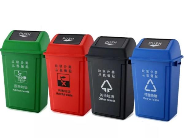 西宁垃圾分类