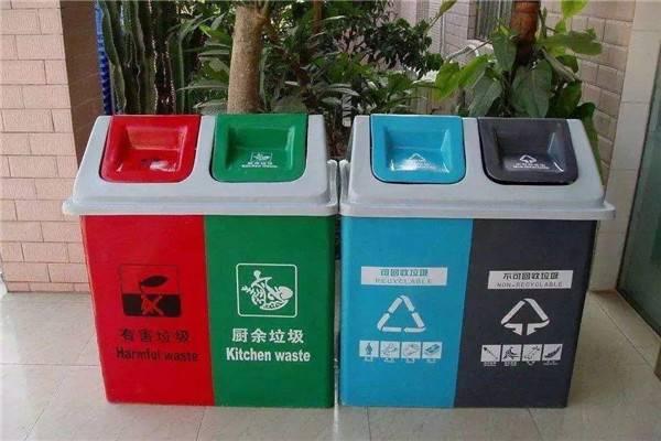 成都垃圾分类