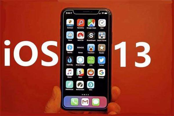 苹果ios13正式版