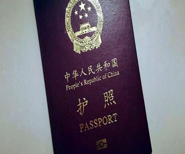 出国旅游证件