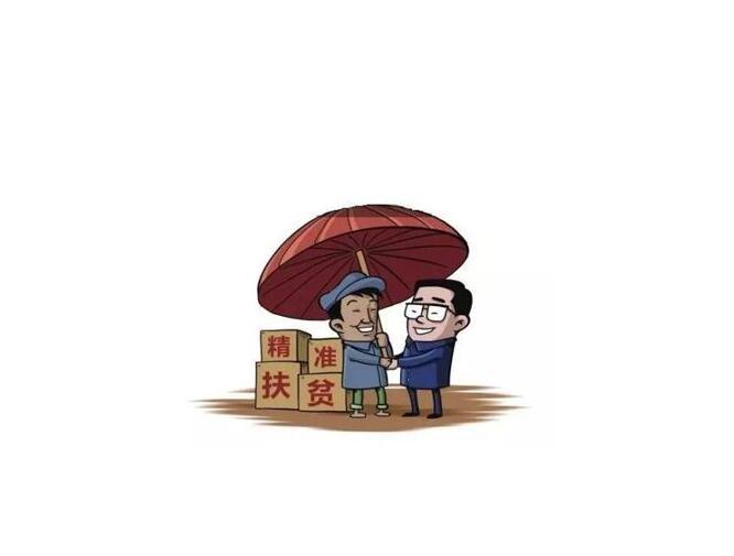 ?國家扶貧項目有哪些 農村扶貧項目有哪些 北京扶貧政策有哪些項目