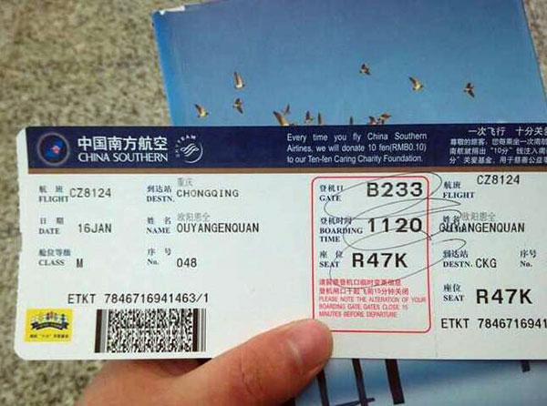 机票改签费用怎么算 机票改签费用比退票费用高吗 机票改签费用能报销吗