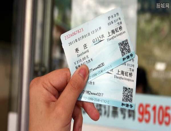 開車前多久可以改簽 高鐵開車前多久可以改簽 車票改簽及退票的規定