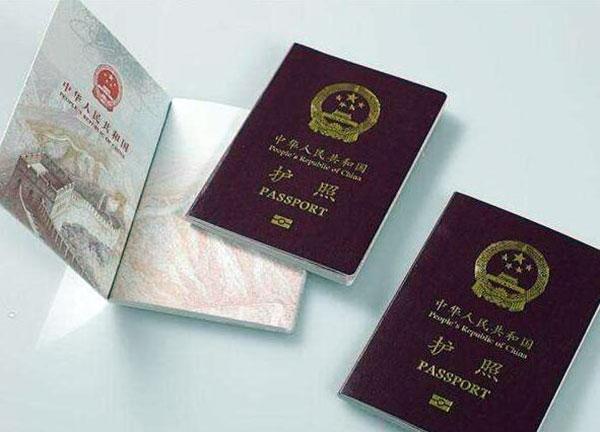 护照需要什么证件 办护照需要什么材料 护照怎么办理