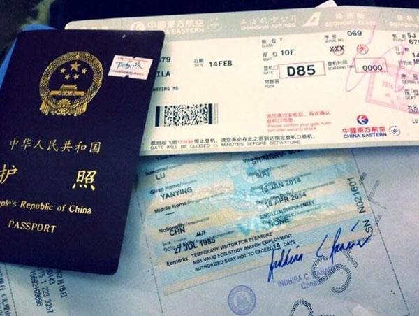 签证和护照有什么区别 签证和护照可以一起办吗 签证和护照会过期吗