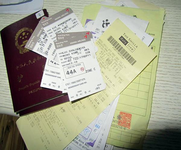 護照丟了補辦