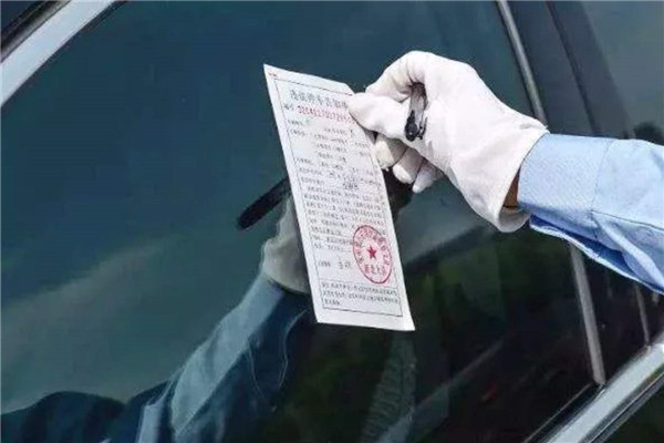 路边停车被贴罚单