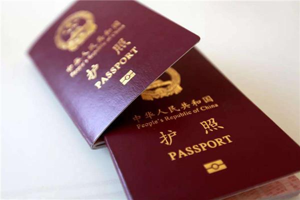 首次办理护照