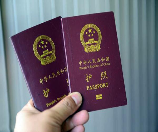 办护照需要户口本吗 首次办护照需要户口本吗 办护照需要什么材料