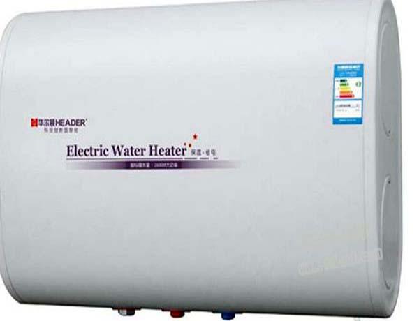 华尔顿热水器
