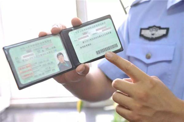 换驾驶证需要什么材料 换驾驶证体检哪些项目 换驾驶证可以提前多久