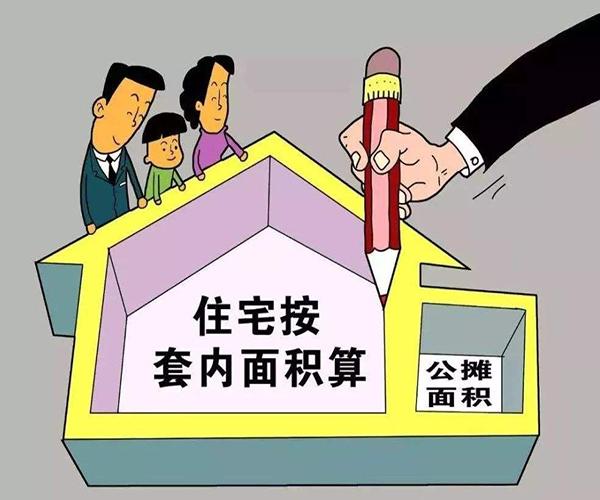 高層樓房公攤面積一般是多少 高層樓房公攤面積標準 高層樓房公攤面積比例