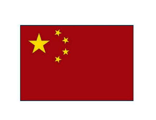 五星红旗的由来 五星红旗的含义 五星红旗的象征