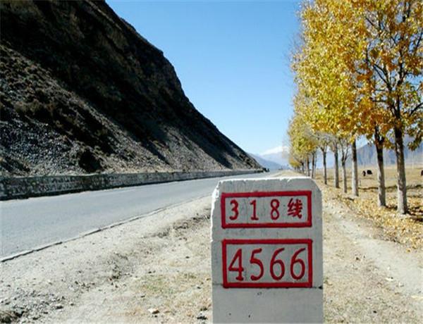 318国道起点和终点 318国道经过哪些省份 318国道地区和起点距离对照表