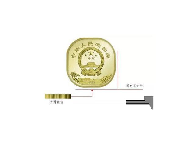 首枚異形紀念幣發行 異形紀念幣有收藏價值嗎 異形紀念幣哪個銀行預約
