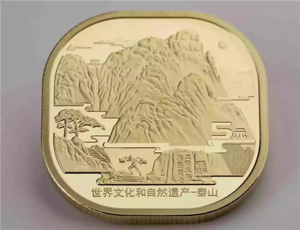 泰山紀念幣