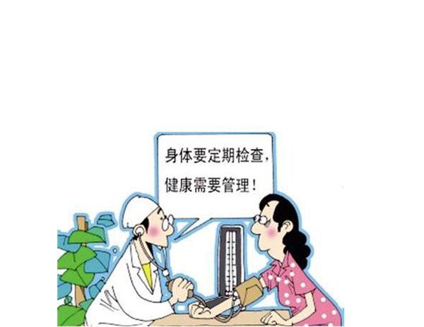 ?体检前有什么要求 体检前可以喝水吗 体检前注意事项
