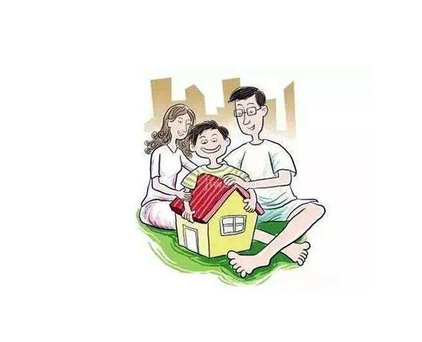 房产证过户流程