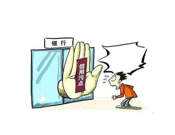征(zheng)信買房(fang)