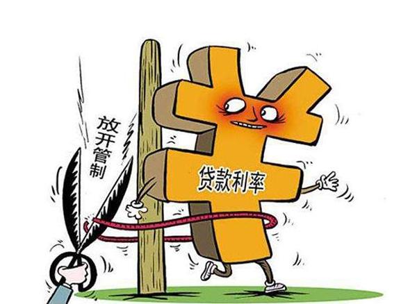 跨(kua)省買房(fang)二套(tao)房(fang)
