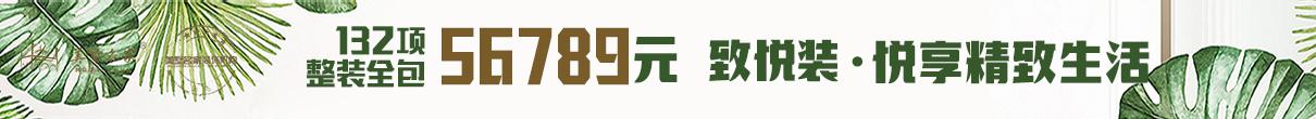 荆州美墅名家装饰