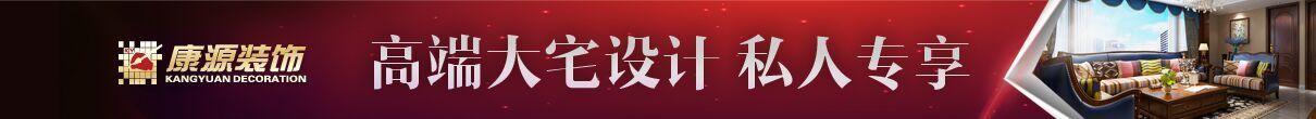 康源千岛湖分公司