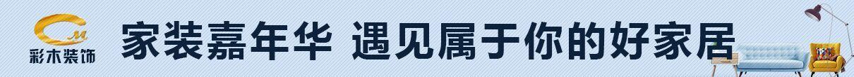 丽江彩木装饰