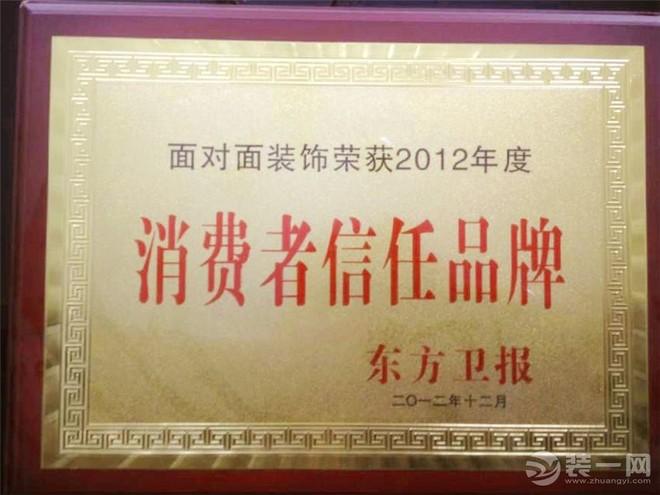 杭州一号家居网