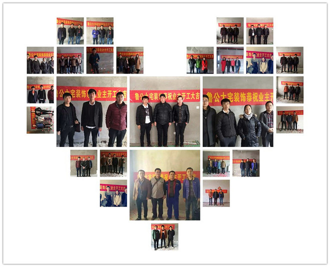 湖北鲁公大宅装饰工程有限公司郑州分公司
