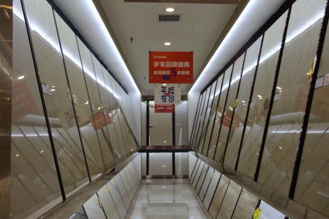 湖南苹果装饰集团西安直营分公司