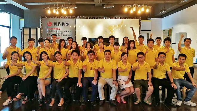 深圳领航装饰设计工程有限公司