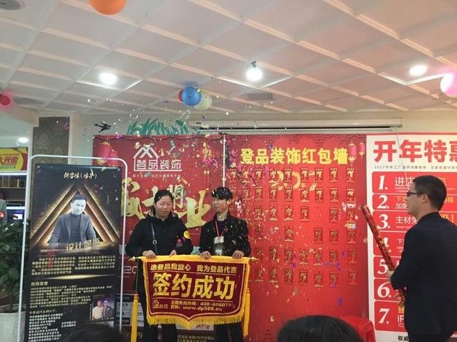 深圳登品装饰工程有限公司南昌分公司