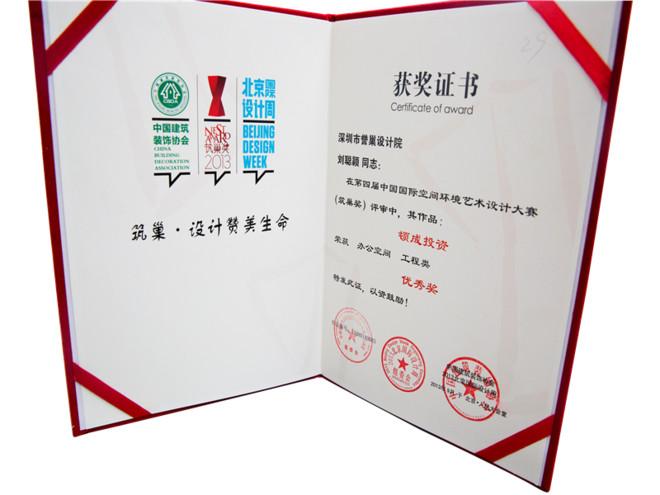 深圳誉巢别墅装饰设计工程有限公司