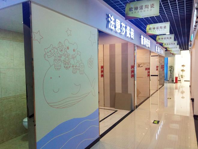 武汉创享家装饰设计工程有限公司