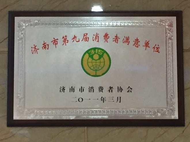 杭州金尚装饰工程有限公司