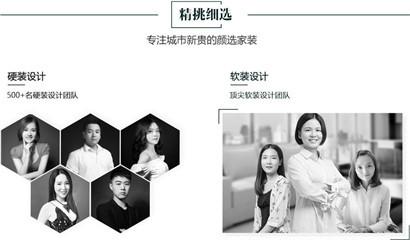 武汉众意空间装饰工程有限公司