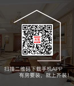 下載app二維碼