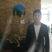 绿洲装饰设计师陈云