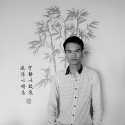 大理函墨装饰设计师郭正宇
